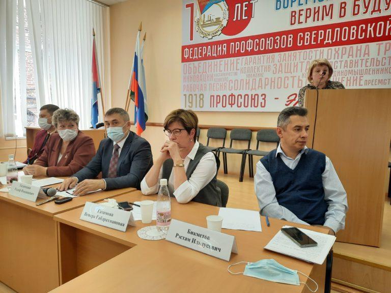 Новые требования к организации проведения медицинских осмотров работников обсудили на заседании комиссии СОСПП по охране труда