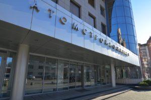 Уральские медики смогут купить квартиры от «Атомстройкомплекса» по специальным цена