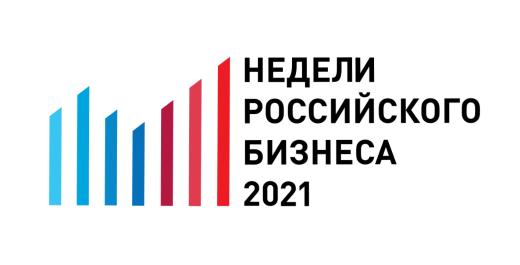 Недели Российского Бизнеса
